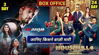 Marjaavaan Box Office Collection Day 2, Marjaavaan 3rd Day Collection, Marjaavaan Movie Collection,