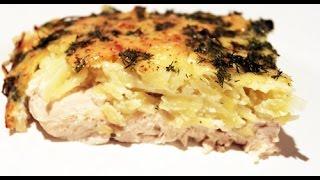 Куриное филе, запеченное с картошкой в духовке