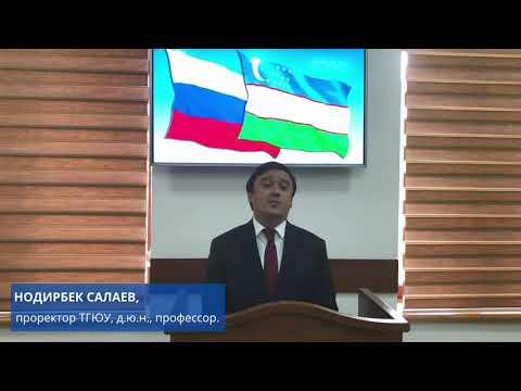 Prof. Nodirbek Salaev. Deputy Rector, Tashkent State University of Law, Uzbekistan