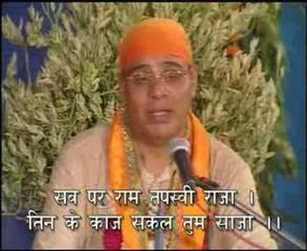 Sunderkand - 12(Hanuman Chalisa & aarti) Sung by Sri Ashwinkumar Pathak