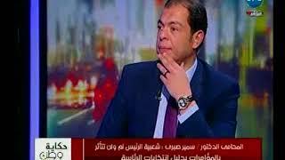 المحامي سمير صبري عن الفن المصري : عاوز صدور ولا وراك