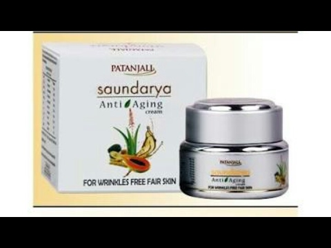 patanjali saundarya anti aging cream review in hindi youtube. Black Bedroom Furniture Sets. Home Design Ideas