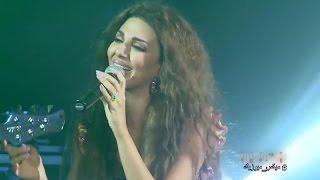 Myriam Fares Ben El Aser Wel Maghreb ميريام فارس بين العصر والمغرب