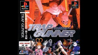 Trap Gunner Soundtrack - Factory / Airport