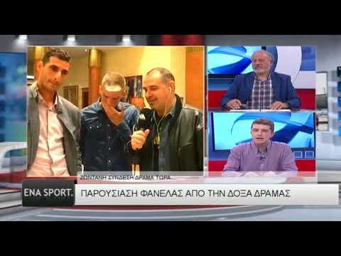 ENA Sport 27/10/2017