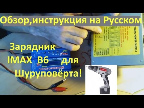 imax b6ac v2 инструкция на русском