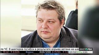ФБК назвал Илью Елисеева доверенным лицом Дмитрия Медведева