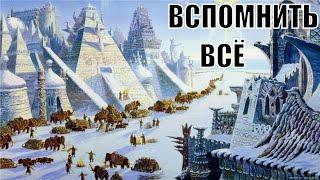 """Как нам вспомнить всё? (Продолжение """"Почему мы всё забыли?"""") Славянские обряды, обычаи, боги, еда..."""