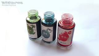 藍濃道具屋鋼筆墨水,秋季限定色 桂月、柿色、蟳味