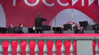 Государственный духовой оркестр России - Увертюра