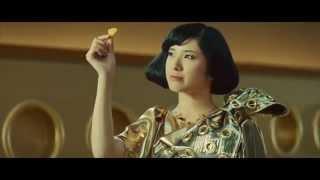 出演者:吉高由里子 篇 名:「GOLD」篇 15s 商品名:チーザ 企業名:江...