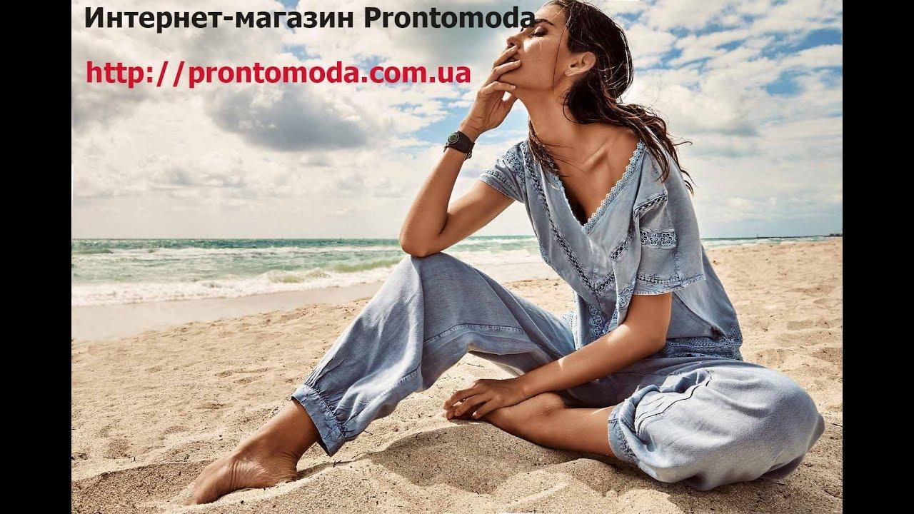 d84b1a49e39 Пляжная одежда 2018 - ICONIQUE 2018 Италия - YouTube