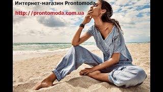 видео Одежда для пляжа