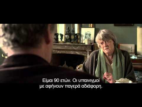 ΕΝΑ ΣΠΙΤΙ ΣΤΟ ΠΑΡΙΣΙ (My Old Lady) - Official Trailer