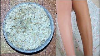 Skin Whitening Almond Cream   Get Fair Younger Flawless Face   DIY Night Cream   Homemade Cream