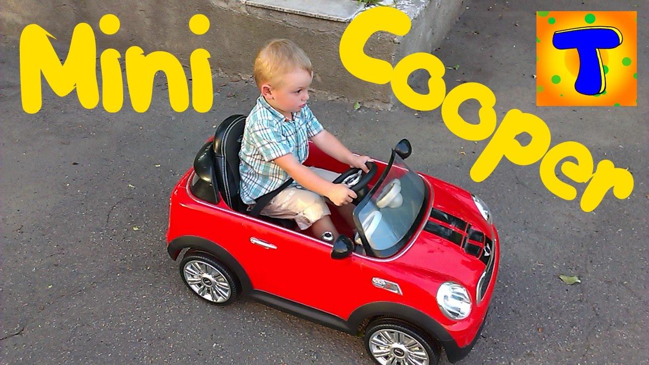 МАШИНА Mini Cooper Детский автомобиль игрушка Для детей IRL top best fun kids kid baby toys HD video