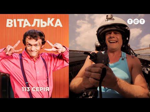 Фильм Пять невест (2011) - актеры и роли - российские