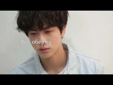 BTS - Undelivered Truth RUS SUB (전하지 못한 진심 - Bangtan (방탄소년단))(Feat. Steve Aoki)