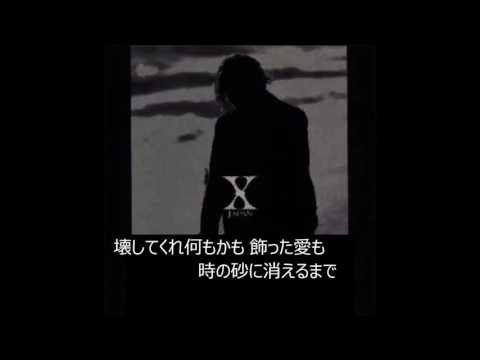 X Japan Say anything 歌詞付