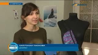 Жительница Славянска создает эко-изделия из старых тканей