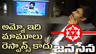 Huge response while playing pawan kalyan av  || pspk speech at harvard