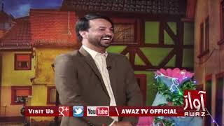 Awaz Comedy Club Comedy Clip