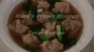 Wonton Soup:  Classic Chinese Recipe