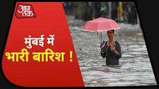Mumbai Rain News Today Live in Hindi  Mumbai Rain Update   मुंबई में भारी बारिश   Mumbai Rain Today