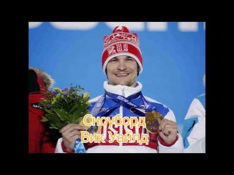 Фигурное катание  новости сезона 2016 2017  гран при