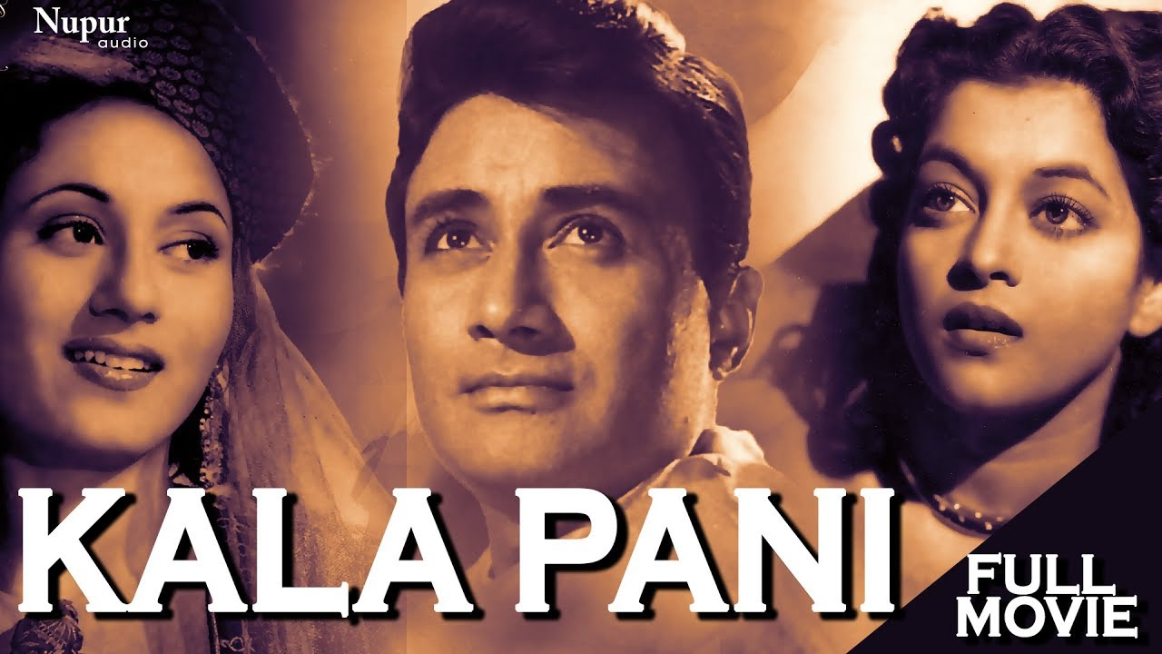 Kala Pani (1958) | Super Hit Bollywood Classic Hindi Movie | Dev Anand, Madhubala, Nalini Jaywant