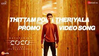 Kolamaavu Kokila (CoCo) | Thittam Poda Theriyala Promo Video Song | Nayanthara | Anirudh Ravichander
