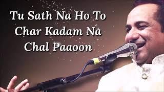 Tere Bin Lyrics   Simmba   Rahat Fateh Ali Khan, Asees Kaur, Tanishk Bagchi  