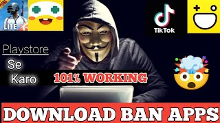 🔥How To Download Ban Apps From Playstore • PUBG • TIKTOK • HAGO • POKO #SHORTS #PUBG #INFORMATION