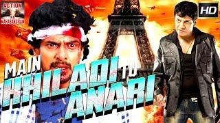 Main Khiladi Tu Anari l 2016 l South Indian Movie Dubbed Hindi HD Full Movie