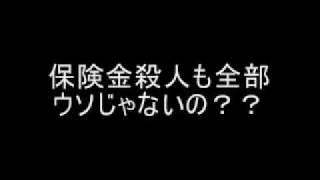 リチャード・コシミズ リチャード・コシミズ richardkoshimizu