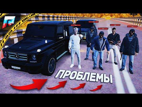 БАНДИТЫ НА ГЕЛИКЕ ПОДСТАВИЛИ МЕНЯ в ГТА 5 Россия!