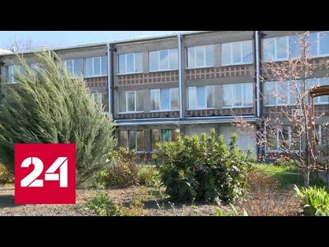 В Курске 70 врачей больницы скорой помощи заразились коронавирусом - Россия 24