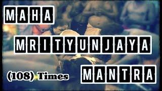 Mahamrityunjay Mantra | Shailendra Jain and Anjali Jain | Shiv Bhajans | 108 Times | Chanting