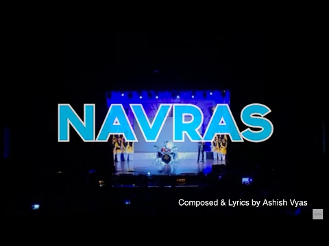 NAVRAS performed by N.L. Dalmia's school Band.