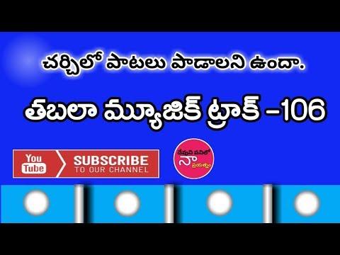 New Telugu Christian Music Tracks    106 Tabala    yesubabu kuppalla
