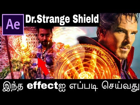 How To Do Dr.Strange Shield Effect In Tamil | After Effects
