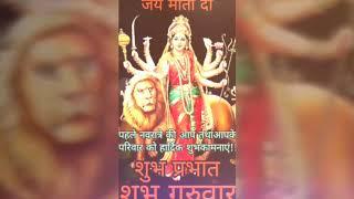 Tere jeewan me khushiya tamam aayengi || Bhakti sangeet