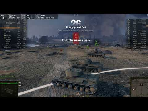AMD Radeon 5500 XT в игре World of Tanks.