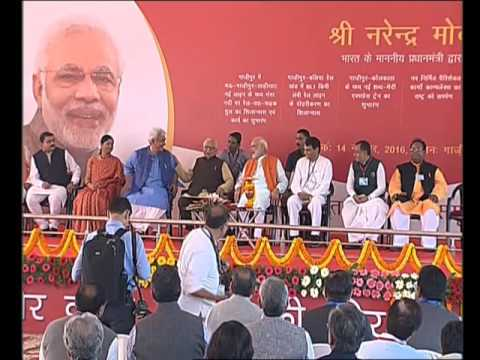 PM Modi at a Parivartan Rally in Ghazipur, Uttar Pradesh
