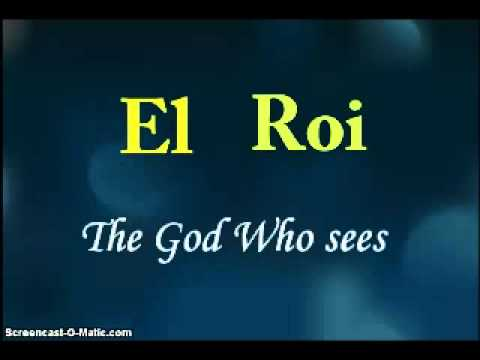 Names of God (karaoke in hebrew)