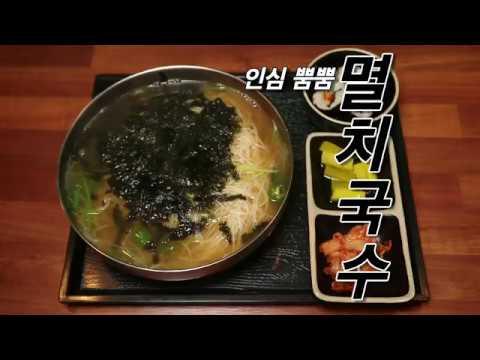 SBS [백종원의 골목식당] - 18년 4월 6일(금) 선공개 '필동 국숫집을 찾은 허경환' / 'Backstreet' Preview