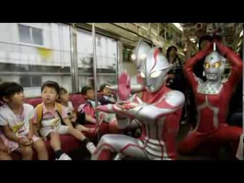 Malaysia Bans Ultraman Comic Book Over Use of Allah
