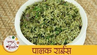 veg fried rice indian style