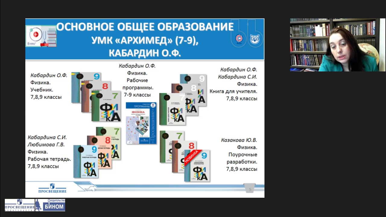 Министр образования сказала, что рабочие тетради должна закупать .