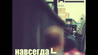 Диета! - Одна любовь (Москва)